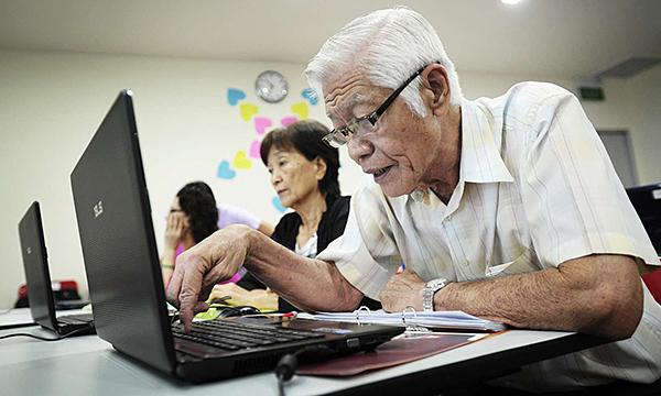 'Lương hưu khó sống'