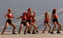 Vũ công nhảy gợi cảm cạnh chiến hạm mới của Australia