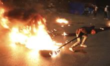 Cuộc chiến giành đất thổi bùng xung đột Israel - Palestine