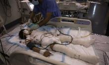 Thảm cảnh trong bệnh viện Gaza