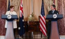 Mỹ cam kết sát cánh Australia đối mặt Trung Quốc
