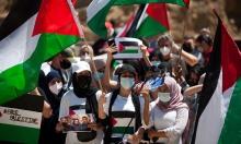 Dân châu Âu biểu tình phản đối Israel