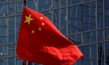 Trung Quốc tố G7 'vu khống', 'thâm độc'