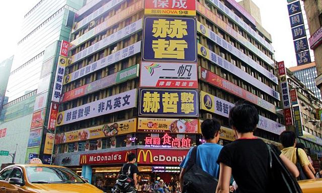 Các lò luyện thi ở Đài Loan có nguy cơ phá sản