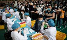 Trung Quốc tiêm hơn một tỷ liều vaccine Covid-19