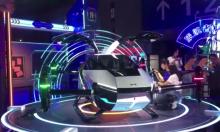 Trung Quốc trình làng nguyên mẫu ôtô bay mới