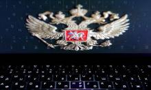 Nga thử nghiệm ngắt khỏi Internet toàn cầu