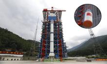 Trung Quốc thử nghiệm thu hồi 'mũi hình nón' của tên lửa