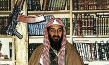 8 đồ cá nhân tiết lộ con người của trùm khủng bố Osama bin Laden