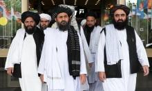 Tính toán của Trung Quốc khi chìa tay với Taliban