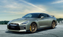 Nissan GT-R thêm bản giới hạn đặc biệt