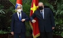 Chủ tịch nước muốn Việt Nam - Cuba đẩy mạnh hợp tác y tế