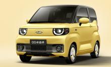 Chery QQ Ice Cream - ôtô điện giá 4.600 USD