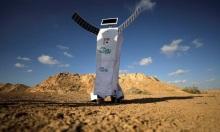 Robot biến đổi không khí thành nước uống