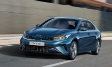 Kia K3 2022 ra mắt, giá từ 559 triệu đồng
