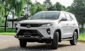 Khách mua Toyota Fortuner nhận gói bảo hiểm gần 20 triệu đồng