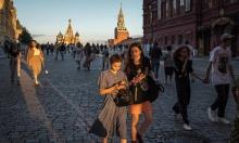 Người Nga trả giá vì bài xích vaccine