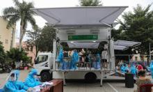 TP HCM chuẩn bị vaccine tiêm cho người dân quay trở lại